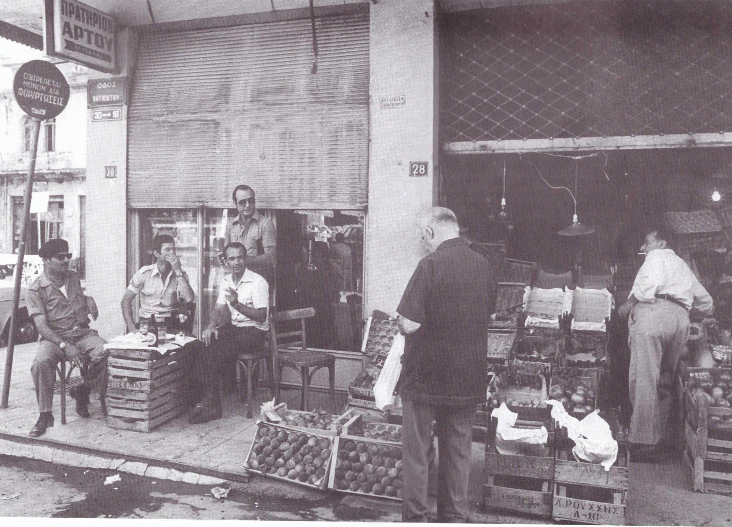 1978: Η επανεκκίνηση μιας πόλης.
