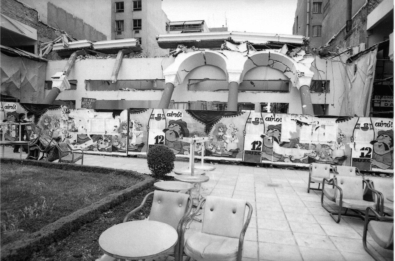 Κάτω Τούμπα, 1978. Φωτ: Στέργιος Τσιούμας